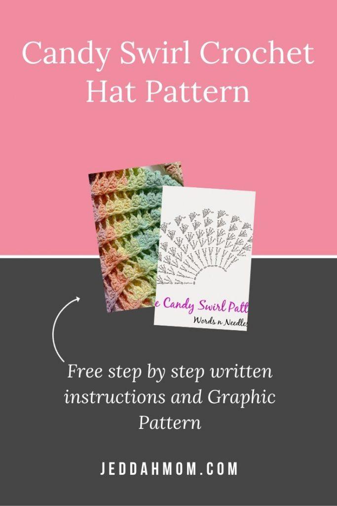 candy swirl pattern pdf